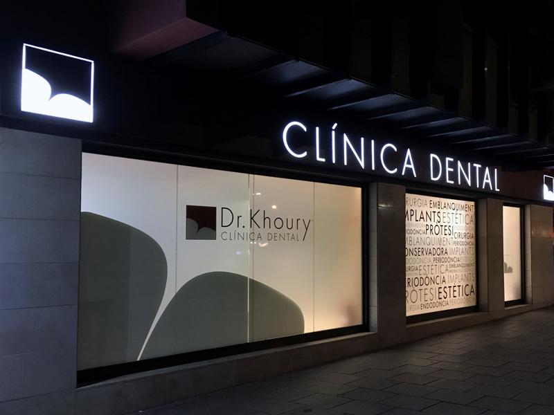 clinica-dental-khoury-mataro-2